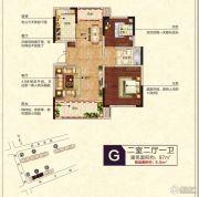 御景华庭2室2厅1卫97平方米户型图