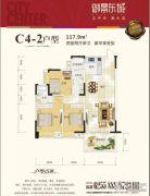 御景东城2室2厅1卫117平方米户型图