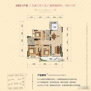 锴鑫・凤凰城3室2厅2卫109平方米户型图