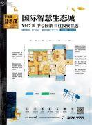 碧桂园翡翠湾4室2厅2卫128平方米户型图