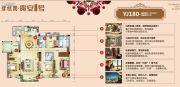 碧桂园・贵安1号4室2厅3卫0平方米户型图
