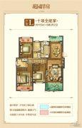 远洋・香奈河畔左岸3室2厅2卫115平方米户型图