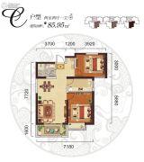阳光台3652室2厅1卫85平方米户型图