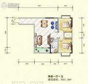 岳塘映象2室1厅1卫81平方米户型图