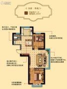 馨逸之福2室2厅1卫73平方米户型图