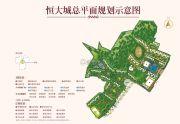 云浮恒大城规划图