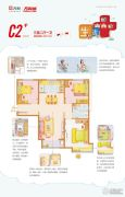 济南万科城3室2厅1卫112平方米户型图