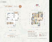 天元华雅花园3室2厅2卫127--140平方米户型图