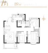 华发四季3室2厅1卫89平方米户型图