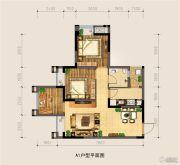 银海中心3室2厅1卫72平方米户型图