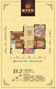 阳光水岸3室2厅1卫90平方米户型图