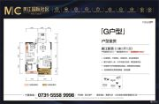 美江国际社区2室2厅2卫84平方米户型图