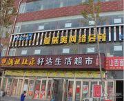 龙湖锦艺城配套图