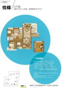 雅居乐国际3室2厅2卫141平方米户型图