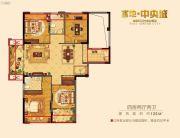 霞浦富地中央城4室2厅2卫126平方米户型图