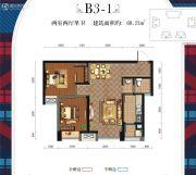 英伦联邦2室2厅1卫68平方米户型图