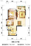 恒大御都会2室2厅1卫78平方米户型图