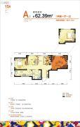 盾安新一尚品2室1厅1卫62平方米户型图