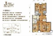中粮万科长阳半岛4室2厅1卫135平方米户型图