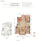 金辉优步湖畔4室2厅2卫128平方米户型图