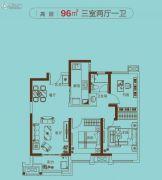 中海・昆明路九号3室2厅1卫96平方米户型图