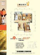 高科・慧谷阳光3室2厅2卫122平方米户型图