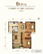 明发世贸中心3室2厅1卫102平方米户型图