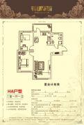 锦绣华城2室1厅1卫0平方米户型图