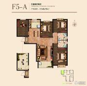 国瑞瑞城3室2厅2卫128平方米户型图