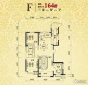 恒盛豪庭3室2厅2卫164平方米户型图