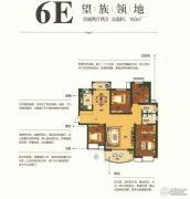 绿都塞纳春天4室2厅2卫183平方米户型图