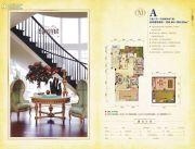 俪锦城・屿澜湾3室2厅1卫110平方米户型图