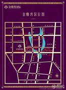 金鼎湾国际交通图