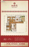 红树湾3室2厅2卫125平方米户型图