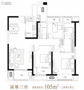 中城誉品3室2厅2卫105平方米户型图