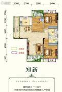 连山鼎府3室2厅2卫111平方米户型图
