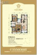 骏景豪廷3室2厅2卫142平方米户型图