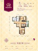 尚品国际2室2厅1卫89平方米户型图