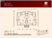 金港广场170平方米户型图