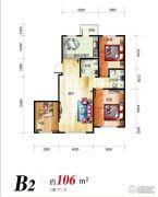 像素公园3室2厅1卫106平方米户型图