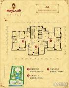 鞍山恒大绿洲0室0厅0卫130--167平方米户型图