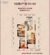 三远大爱城3室2厅2卫87平方米户型图