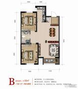东方新天地2室2厅1卫99平方米户型图