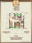 盘锦万达广场3室2厅2卫127平方米户型图