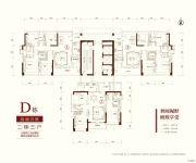 天荟公馆4室2厅2卫0平方米户型图