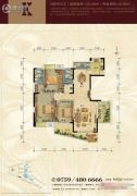 安粮蓝海城市广场3室2厅2卫0平方米户型图