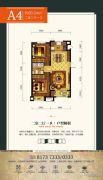 华源公园1号2室2厅1卫80平方米户型图