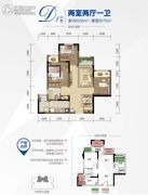 西永9号2室2厅1卫58--75平方米户型图