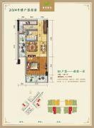华信广场1室1厅1卫54平方米户型图