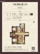 中海�鼎大观3室2厅1卫115平方米户型图